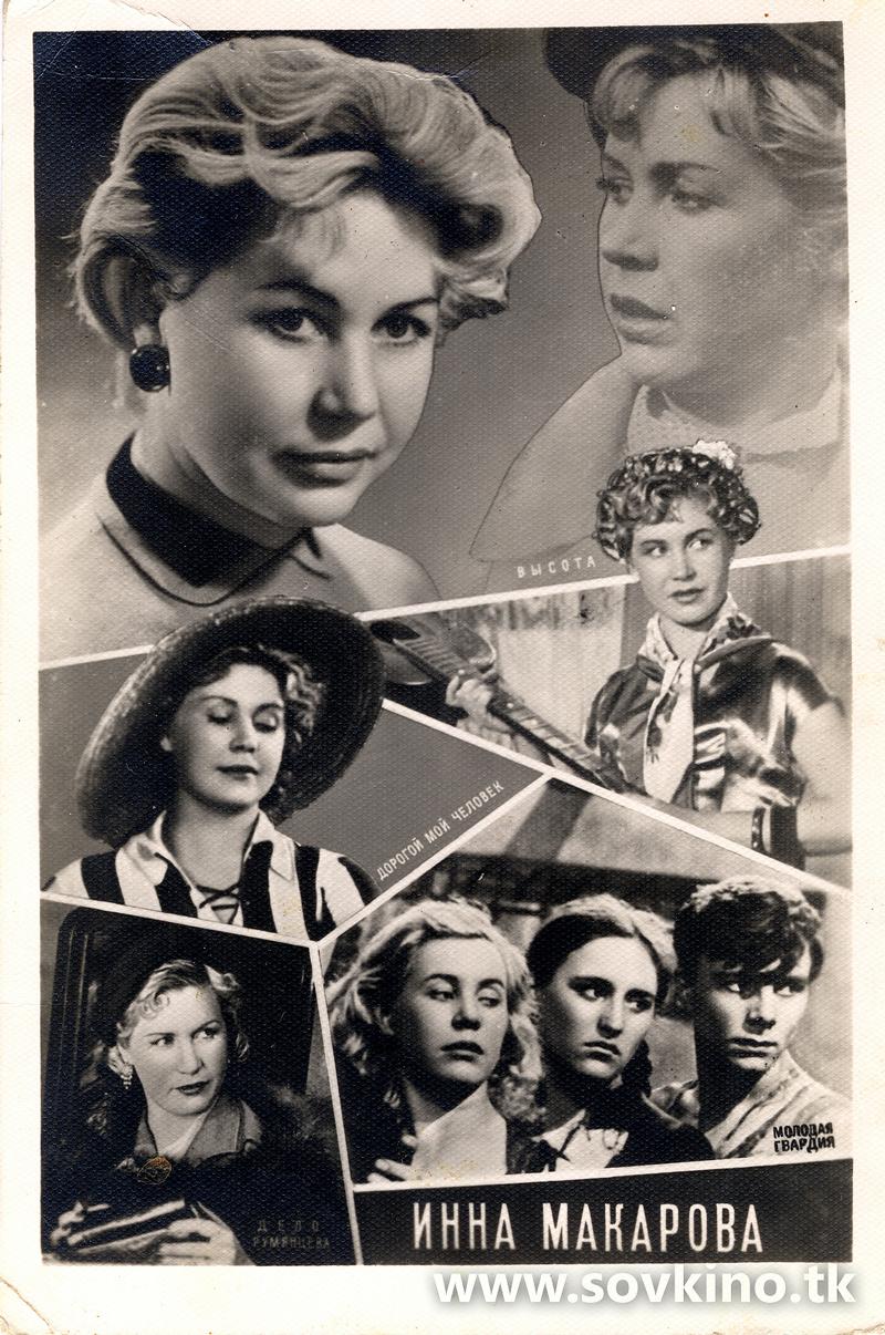 50 лучших фото Инны Макаровой, ее мужа, дочери Натальи Бондарчук, внуков
