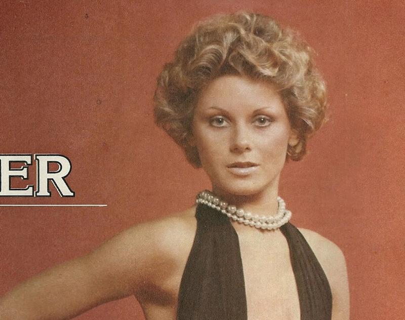 50 фото шикарной Веры Фишер сейчас и в молодости