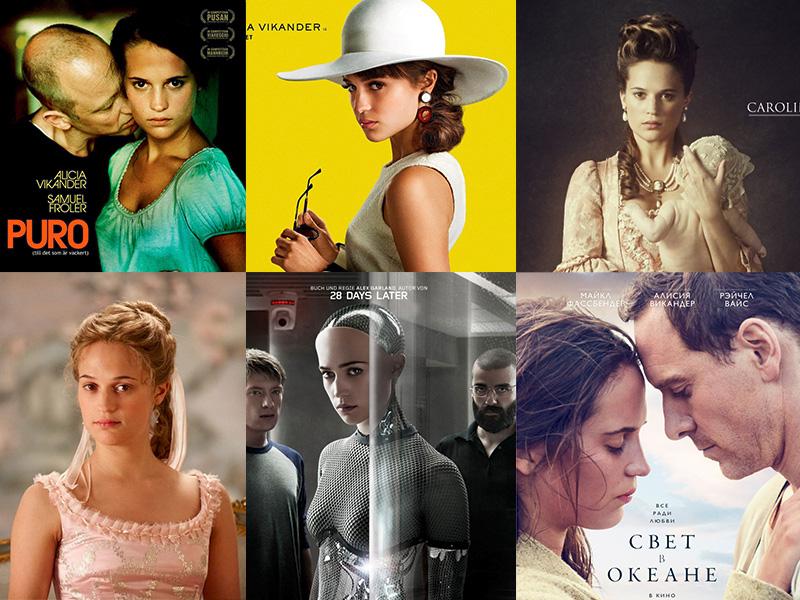 Алисия Викандер: описание всех фильмов с ее участием, фильмография в картинках