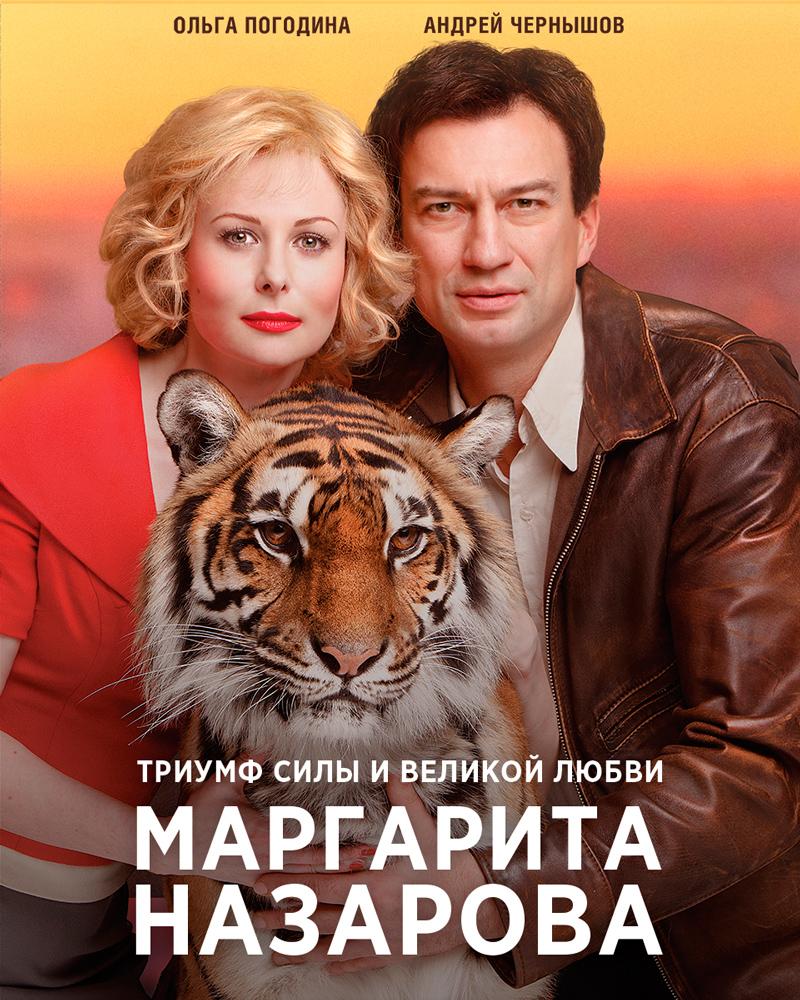 Андрей Чернышов и Мария Добржинская: 44 фото из фотосесий