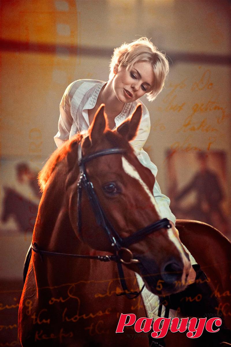 Анна Старшенбаум – 56 лучших, качественных фото, в том числе и из журнала «Maxim»