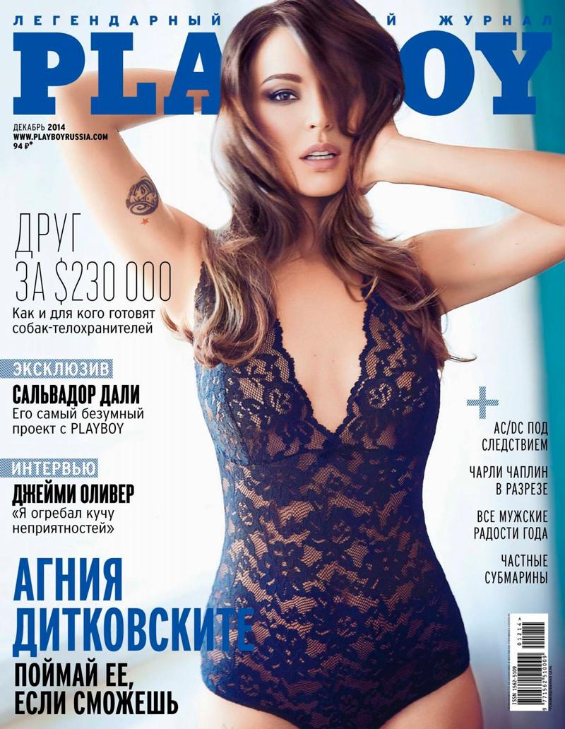 Agnia Ditkovskite Nude Photos 26
