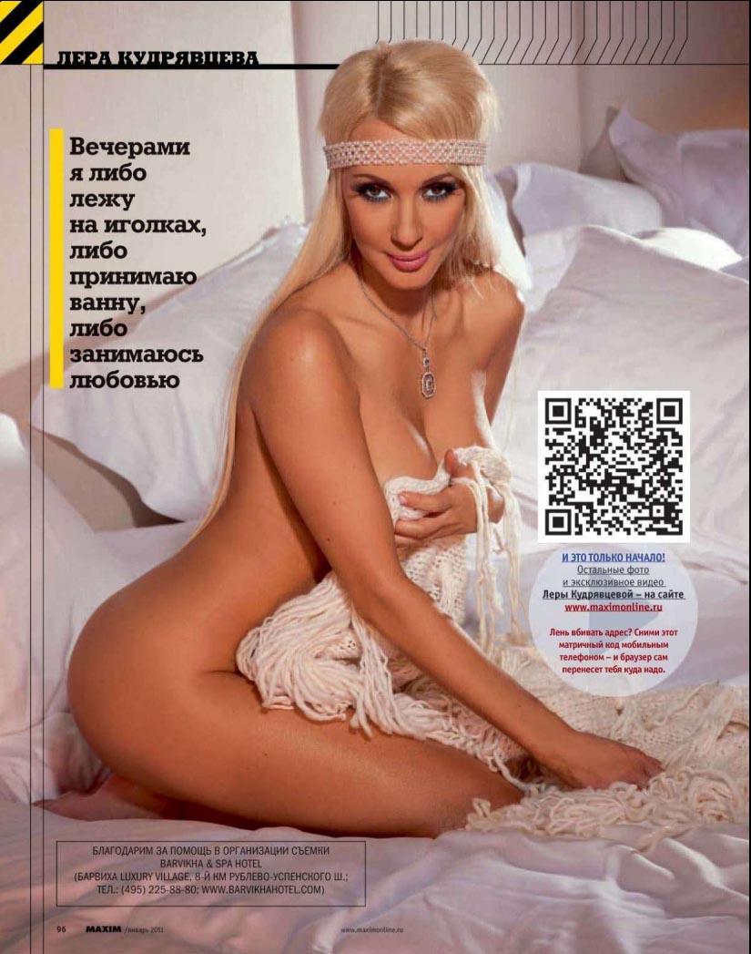 Лера Кудрявцева: 90 лучших, качественных фото ее и мужа Игоря Макарова