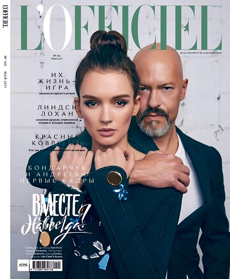 Паулина Андреева и Федор Бондарчук: 70 лучших совместных и раздельных фото