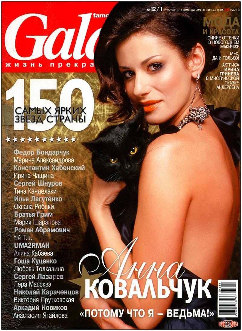 анна семенович журнал плейбой