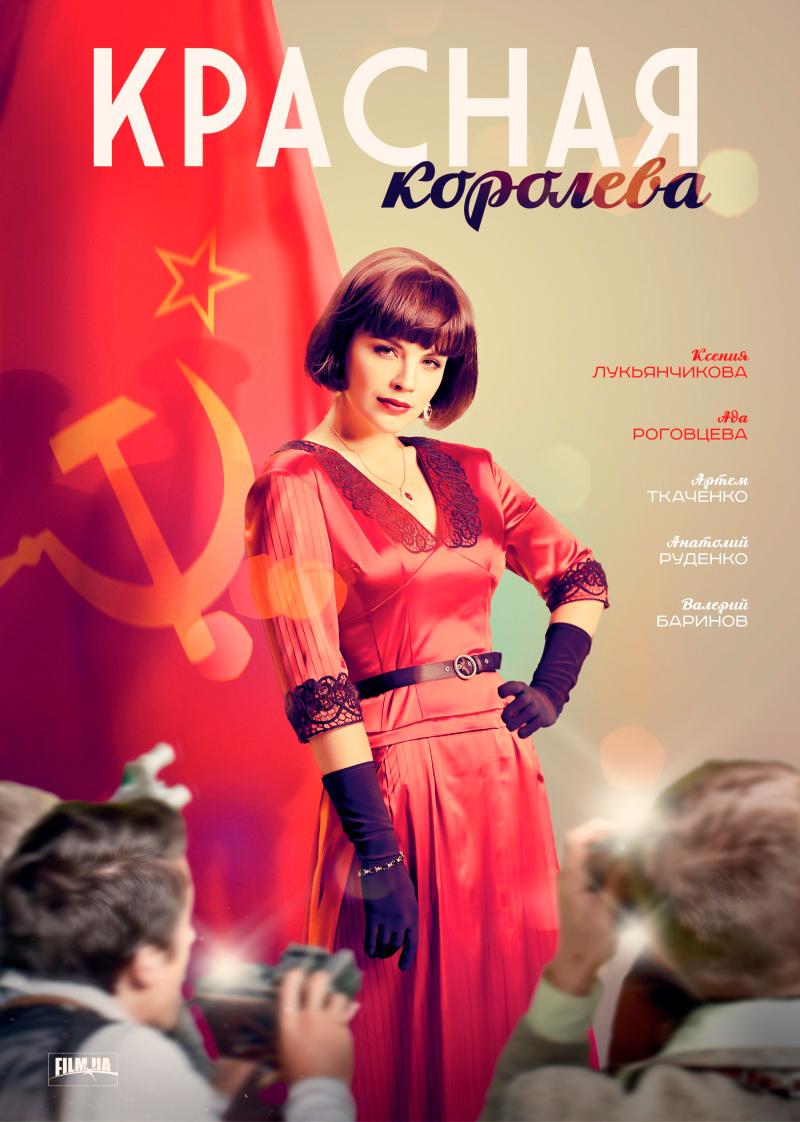 Ксения Лукьянчикова - 50 лучших, качественных фото из фотосессий разных лет