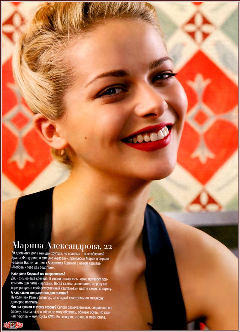 Голая Марина Александрова эротические фото