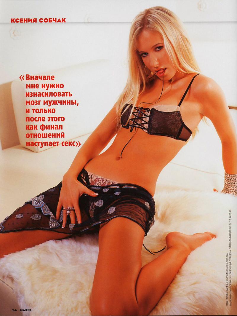 online-russkoe-lyubitelskoe-porno