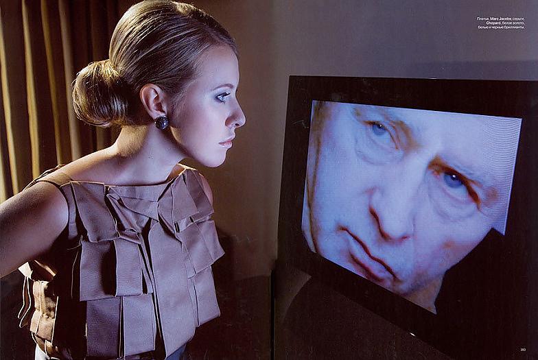 Ксения Собчак: 72 лучшие фото из фотосессий разных лет