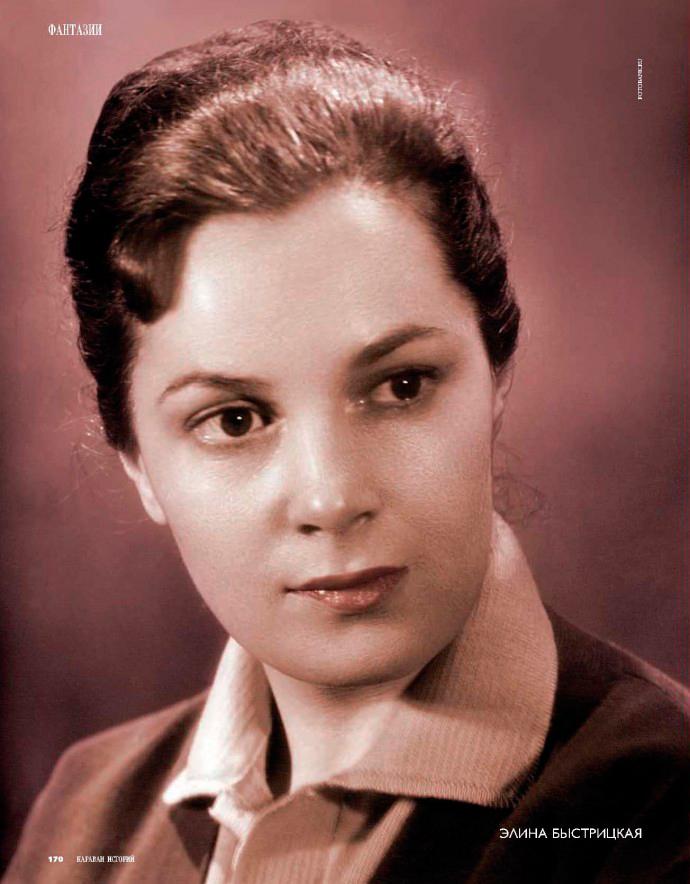 Элина быстрицкая биография фото