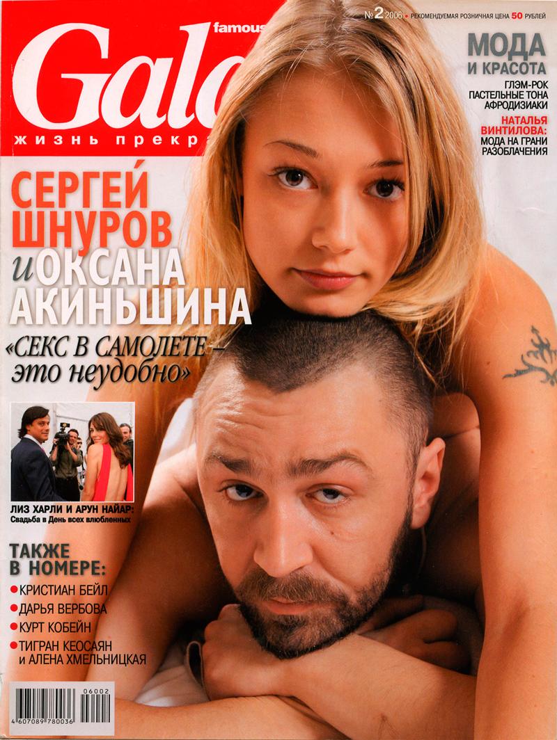 55 лучших фото Оксаны Акиньшиной, ее мужей и детей