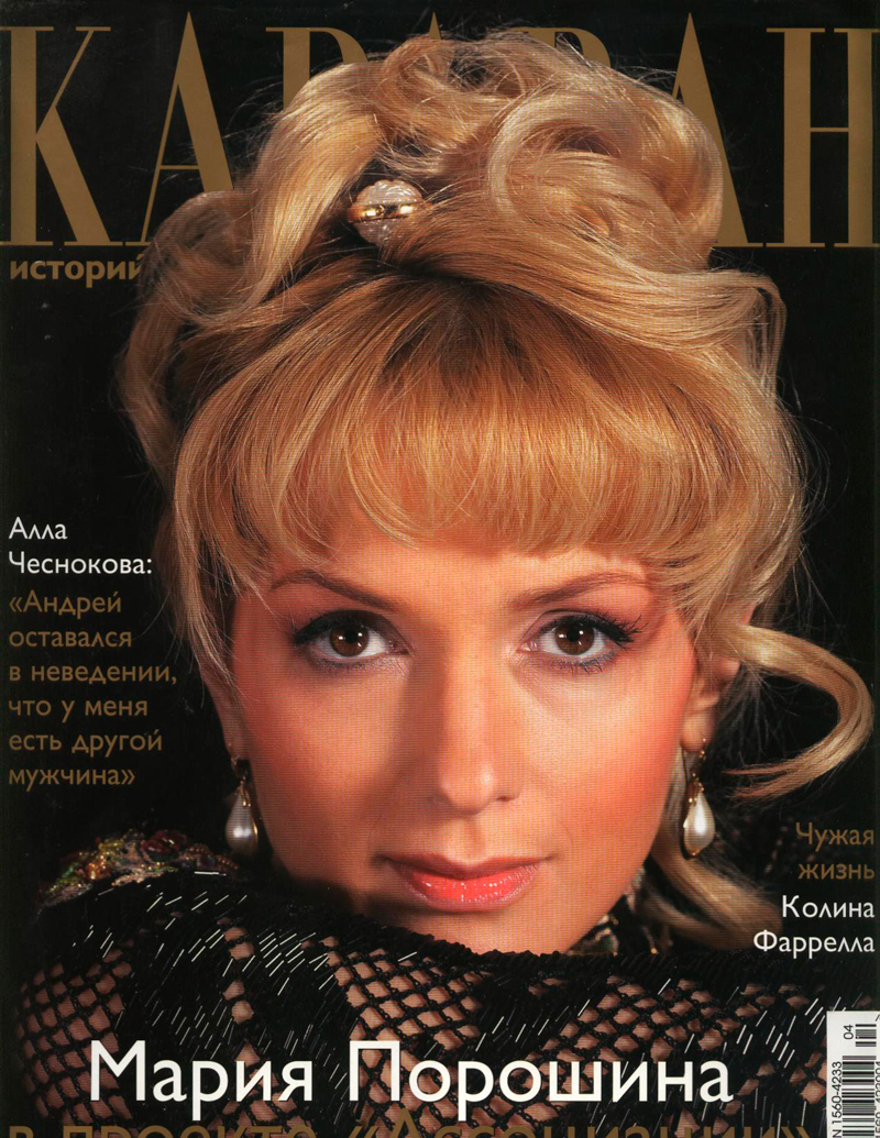 70 лучших фото Марии Порошиной, ее мужа и детей