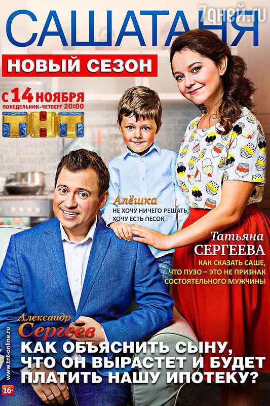 60 фото Валентины Рубцовой и ее мужа Артура Мартиросяна, дочери Софьи