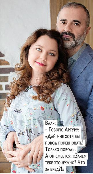 60 фото Валентины Рубцовой и ее мужа Артура Мартиросяна, их дочери Софьи