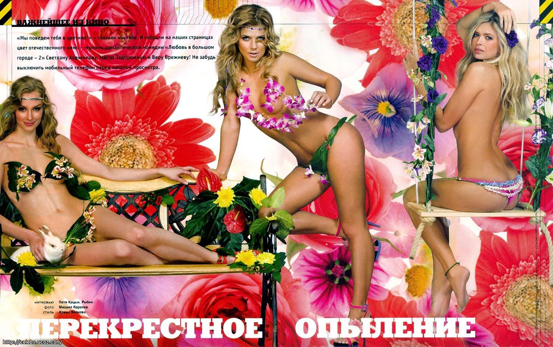 Российские и беларуские артистки эстрады и кино в журналах максима и рлэйбой фото 633-435