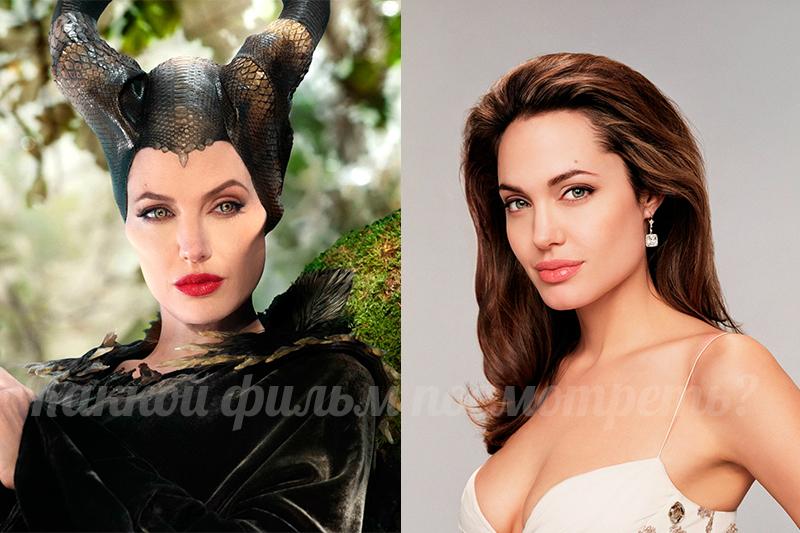 Анджелина Джоли в роли Малефисенты