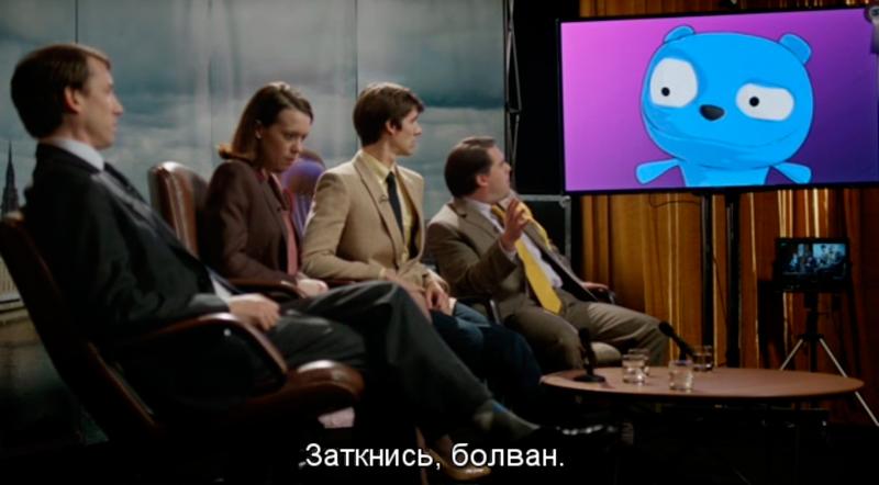 """Сериал """"Черное зеркало"""" эпизод"""